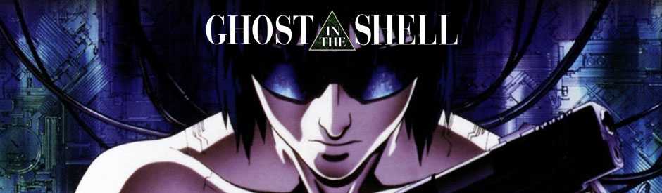 ghost-in-the-shell-banner
