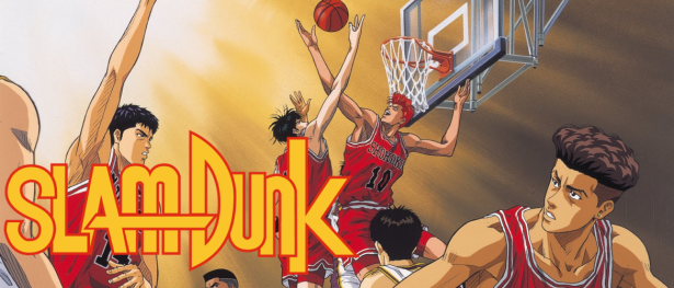 Slam-Dunk-feature-image-1170x500