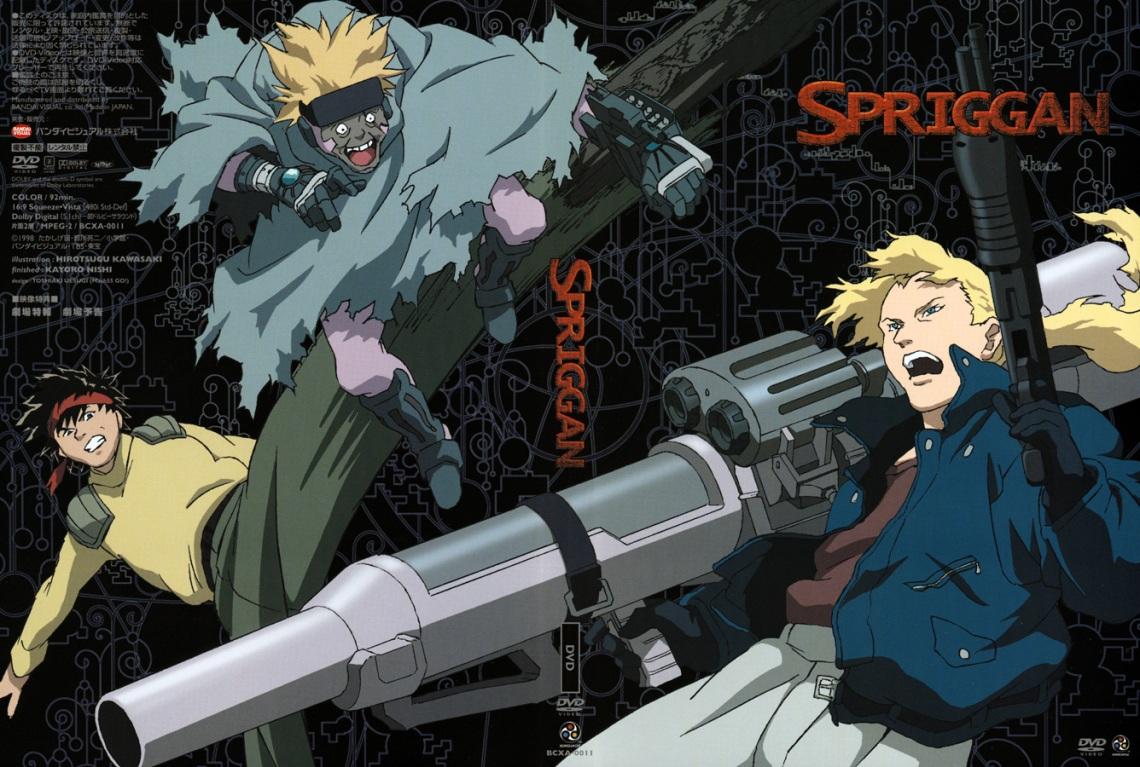 spriggan_dvd_cover