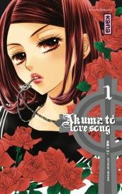 akuma-to-love-song-1-kana