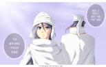 https://www.deviantart.com/stingcunha/art/Bleach-569-Kuchiki-Rukia-and-Kuchiki-Byakuya-435352362