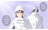https://www.deviantart.com/stingcunha/art/Bleach-569-Kuchiki-Rukia-and-Kuchiki-Byakuya-435352362